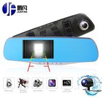 1080P HD Car Camera 4 3 Inch Screen Dual Lens Car DVR Night Vision Rearview Mirror