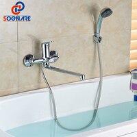 Shower Faucet D5102