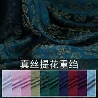 114cm wide custom leaflet flower jacquard Sambo silk fabric silk jacquard crepe