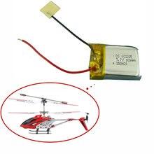 Литий-полимерный аккумулятор 3,7 в 180 мАч для Syma S107 S107G 1S 3,7 в 180 мАч литий-полимерный аккумулятор 3,7 в 180 мАч для вертолета часть 1 шт.