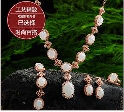 الطبيعية يو والمجوهرات تيان يو مجموعة حقيقية الأبيض قلادة سوار أربعة قطعة/