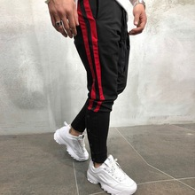 Hot Sweatpants Side Stripe Hip  Hop Track Pants Men Streetwear Skinny Elastic Waist Male Casual Trousers gym trouser