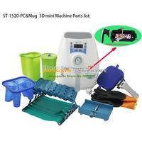 Freies verschiffen 3D Becher Sublimation Maschine ST-1520-PC & Becher 3D wärme transfer machineWith PC & Becher Wärme Transfer Teile druck maschine