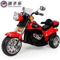 Дети, музыка, дети могут сидеть три электрический автомобиль электрический автомобиль игрушки детские электрический мотоцикл Harley Чайлдс