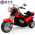 Música para niños los niños pueden sentarse de tres coches eléctricos niños Harley motocicleta eléctrica coche eléctrico de juguete Del Niño