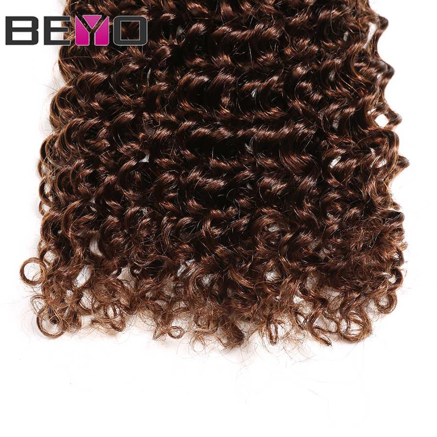 Предварительно цвет #4 кудрявые вьющиеся волосы бразильские волосы плетение светлые пряди коричневые человеческие волосы пряди 3 или 4 пучка предложения Beyo не реми волосы