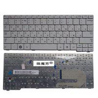 RU White New FOR Samsung N148 NB20 NB30 NB30P N143 N145 N148P N150 Laptop Keyboard Russian
