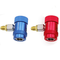 Red/Blue 1/4 SAE Connector 1 Piece/Pair R1234yf For Jaguar/Land Rover High/Low Side Manual Coupler Car Air Conditioning System