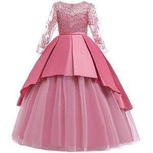 Image 5 - เจ้าหญิงดอกไม้สำหรับงานแต่งงาน Communion Gown ชุดวันเกิดสาวลูกไม้กลีบยาว Maxi ชุดงานเลี้ยง
