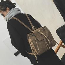 Корейской зимой новая сумка ретро кисточкой рюкзак рюкзак мешок отдыха Jogakuin ветер прилив