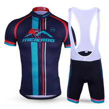 Фотография high quality! Meikroo 14# 2017 Pro short sleeve cycling jersey set clothes sportwear MTB bike ropa uniformes ciclismo hombre I2