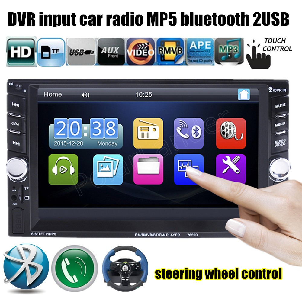 Car MP4 MP5 video player Radio Stereo Bluetooth 2 USB 2 Din 6.6 inch FM supports DVR input steering wheel control touch screen