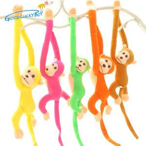 60cm Cute Doll Long Arm Monkey