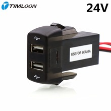 Dual USB Car Charger 5V 2.1A/2.1A Power Socket for Smart phone Ipad Iphone Use SCANIA SERIE R P G