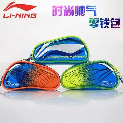New Mini Lining Badminton Little Bag Small Keychain Cute Bag Li-ning ABJK062 for Mens and Women 3 Colors 13*6*4.5cm L327OLA