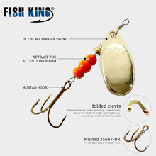 FISH KING MEPPS Spinner 3 Color 0#-4#lure Artificial Bait With Mustad Treble Hook 35647-BR Fishing Lure