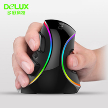 Delux M618 Plus Pc RGB Wired Vertical Mouse Ergonomic USB 4000 DPI Optical Wholesome Wi-fi Mice for PC Desktop Laptop computer