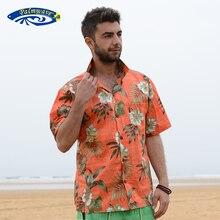 UNS Größe 2015 Neue Mode Herren Hawaiihemd Kurzarm Sommer Beiläufige Lose Hemd Blumendruck Aloha Shirt V24