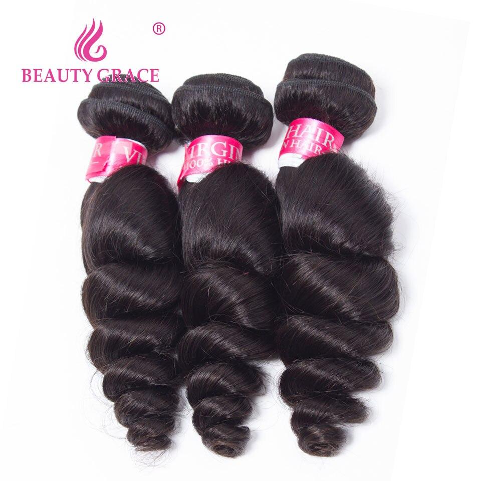 Beauty Grace Loose Wave Bundles Brazilian Hair Weave Bundles 100% Human Hair Extensions 3 Bundles Deals Non Remy Loose Wave Hair