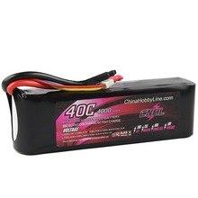 Cnhl LI-PO 4000 mAh 14.8 V 40C ( Max 80C ) 4S Lipo batería para RC manía del envío gratis