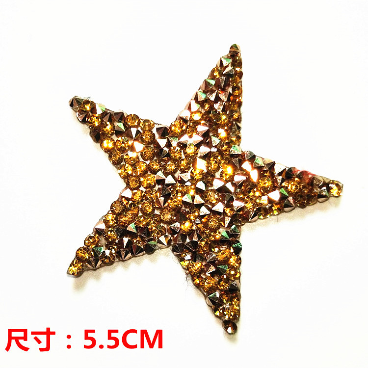 golden star patches for clothing