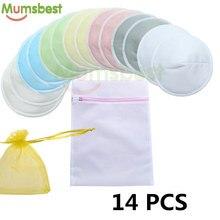 [Mumsbest] 14 шт многоразовые бамбуковые подушечки для груди органические бамбуковые моющиеся Контурные подушечки для кормления мам Контурные подушечки для кормления