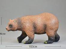 PVC figure Doll model toy Brown bear