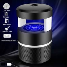 LED Electric Fly Zapper Mosquito Killer Lamp Bug Insect Pest Trap Light Home Living Room Pest Control