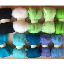 WFPFBEC 100 г шерсть для игла для валяния Шерсть-ровинг 10 г каждый цвет всего 10 цветов мериносовая шерсть волокно кукла комплект