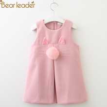 Girls Clothes Sleeveless Rabbit Ears with Fur Ball Accessories
