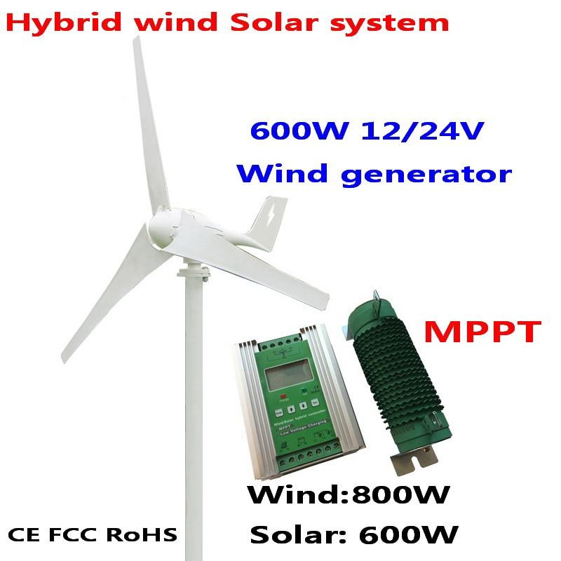 3 Blades Generator 600W Wind Power Turbine MAX 830w with 1400W 12V/24V MPPT Hybrid charge controller Wind 800W + solar 600W max 900w 2 5m s start up wind speed 2 2m wheel diameter 3 blades 800w 48v wind turbine generator