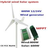 3 Blades Generator 600W Wind Power Turbine MAX 830w With 1400W 12V 24V MPPT Hybrid Charge