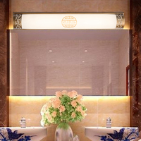 Chinese mirror front lamp bathroom cabinet wall lamp new Chinese classical LED makeup mirror long retro bronze/black LU71595