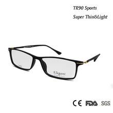 Sorbern New TR90 Memory Glasses Thin Light Optical Frames Metal decoration Women Men Square Eyeglasses Prescription Lens Oculos