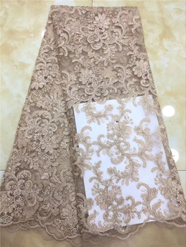 Hot sale mesh cloth French net lace fabric African tulle apparel material for lady dress PNZ815(5yards/lot)