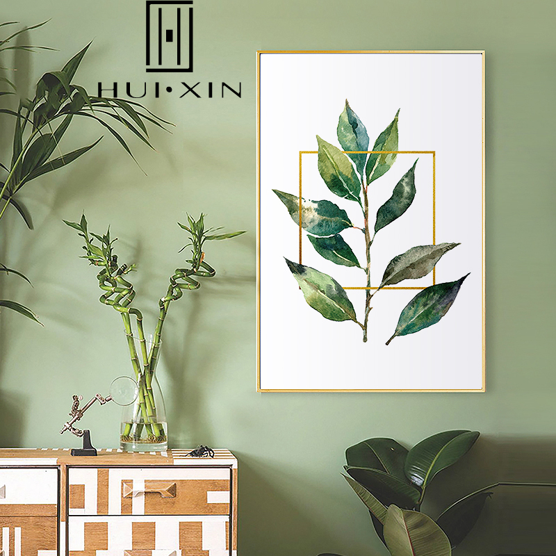 Nordic Tropical Plants Leaves Gold Letter Inspiring Quotes Nice Artistic Wall Paintings Art Canvas Posters for Home Decorations in Painting Calligraphy from Home Garden