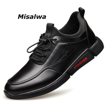 Misalwa Men Fashion Sneakers New Arrival Autumn Invisible Elevator Shoes For Brown Leather Breathable Designer Moccasins