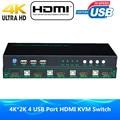 High Quality ZY-HK0104 USB HDMI KVM Switch 4 Port USB KVM HDMI Switcher Support 4096*2160/4K*2K  USB2.0 Port PS2 Remote Control
