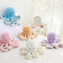 цена на 18cm Creative Cute Octopus Plush Toys Octopus Whale Dolls Mini Size Toys Plush Small Pendant Sea Animal Toys Children Baby Gifts