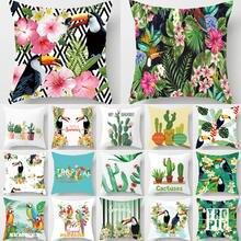 Decoración Para el hogar Cactus cojín con diseño de piña cubierta planta Tropical funda de cojín de poliéster almohadas decorativas ligong cojín de habitación 40549