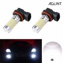 AGLINT 2 шт. автомобилей Светодиодный противотуманный фонарь H11 H8 9006 HB4 5202 H16 для дневного света DRL фар дальнего света Супер белый 12 V-24 V