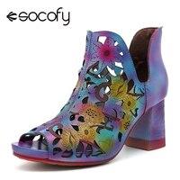 Socofy полым из натуральной кожи обувь Винтаж печатные лодыжки сандалии женская обувь без шнуровки на открытый носок на скрытом каблуке богем