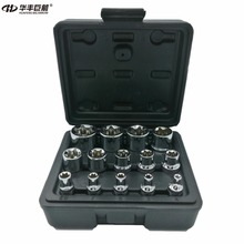 HUAFENG BIG ARROW 14PC E Torx Star Female Bit Socket Set with a  Strong Case CRV  1/2