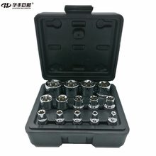 "HUAFENG BIG ARROW 14PC E Torx Star Female Bit Socket Set with a Strong Case CRV 1/2""/3/8""/1/4"" Drive E4 -E24(China)"