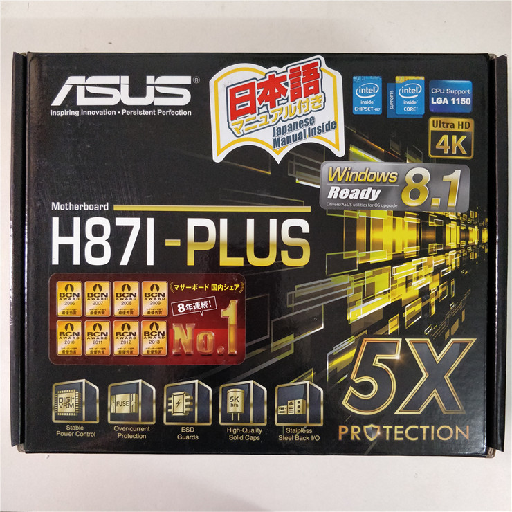 H87I-PLUS 1150-pin H87 Mini Motherboard  new in boxH87I-PLUS 1150-pin H87 Mini Motherboard  new in box