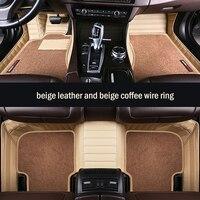 HLFNTF custom Double car floor mat For nissan all model qashqai juke qashqai almera Patrol GT R X Trail Cefiro fuga QUEST