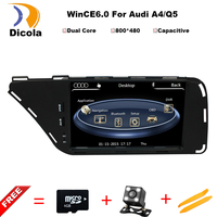 For Audi A4 A5 2009 2013 Car Dvd Player Multimedia System Radio Stereo CD DVD TV
