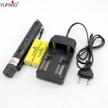 On sale yupard long-range 1000 meters Green Laser Pointer green light pen flashlight+2* 1800mAh 18650 Battery+Charger