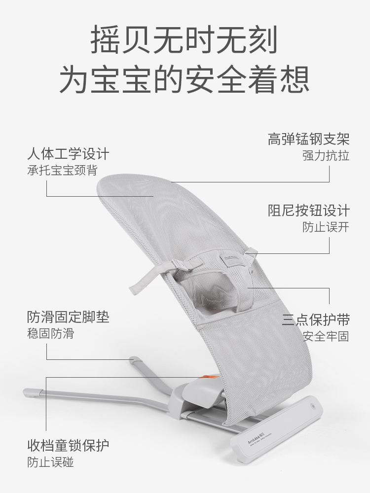 Baby Rocking Chair Recliner Shakes Sound  Baby Artifact Baby Electric Chair  Liberation Hands