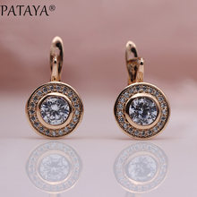 PATAYA New Arrivals 585 Rose Gold Love Carved Natural Zircon Big Dangle Earrings Women Hollow Wedding Party Fine Texture Jewelry(China)